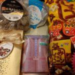 妹のコストコ新三郷レポ ☆Gudrunチョコレートアソート・日本酒のチカラなど