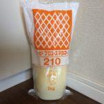 【キューピープロユースマヨネーズ ☆コストコおすすめ商品】