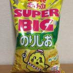 【カルビーポテトチップスのりしお ☆コストコおすすめ商品】