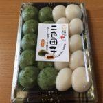 【福べぇ二色団子 ☆コストコおすすめ商品】
