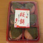 【福べぇ桜餅 ☆コストコおすすめ商品】