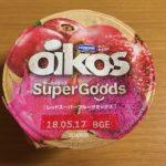 4/25(水)オイコス「スーパーグッズ」がコストコで発売開始!試食会に参加してきました。