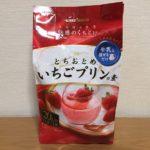 【ポッカとちおとめいちごプリンの素 ☆コストコおすすめ商品】