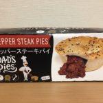 【DAD'S Piesペッパーステーキパイ ☆コストコおすすめ商品】