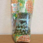 【石垣島産ボゴールパイン(スナックパイン)☆コストコおすすめ商品】