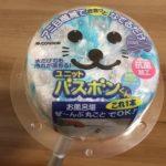 【お風呂クリーナー バスボンくん ☆コストコおすすめ商品】