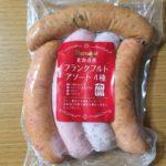 【北海道産フランクフルトアソート4種 ☆コストコおすすめ商品】