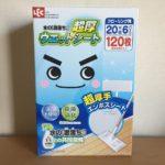 【水の激落ちくん超厚フローリングウェットシート☆コストコおすすめ商品】