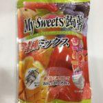 【My Sweets蒟蒻4種ミックス☆コストコおすすめ商品】