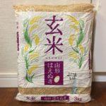 【玄米(山形はえぬき)3kg ☆コストコおすすめ商品】