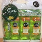 【コストコのジョイボタニカルセットは香りも爽やかでおすすめ!】