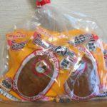 【懐かし美味しい丸大チキンハンバーグはコストコでお買い得!】