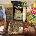 コストコに行きました(10/7つくば)焼さばと舞茸ちらし寿司・パイナップルターンオーバーなど