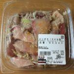 【新商品!コストコのぶりポキはネギと生姜が効いたさっぱり味でめちゃ旨!】