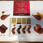 【コストコで人気のハムレットチョコクリスピーアソートは4種類のパリパリチョコが楽しめる♪】