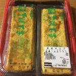 【厚焼き玉子☆コストコおすすめ商品】