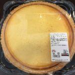 【コストコのトリプルチーズタルトは3種のチーズがなめらか超濃厚!】