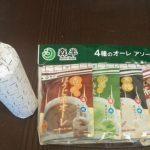 【妹のコストコ新三郷レポ☆森半4種のオーレアソートパック・貴腐ワイン】