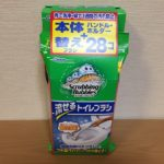 【コストコの流せるトイレブラシは超便利で使いやすい!けど問題点もあり】