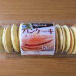 【コストコ定番!木村屋パンケーキメープル&マーガリンはおやつにぴったり♪】