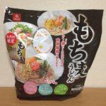 【コストコ新商品のはくばく もち麦うどん3種セット☆食物繊維たっぷりでつるつるもちもち♪】