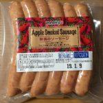 【コストコの米久林檎のソーセージ☆粗挽きだけど上品な味わいでオススメ!】