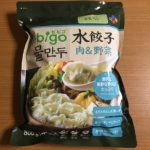【コストコのbibigo水餃子☆ひとくちサイズで揚げ&焼きも絶品♪】