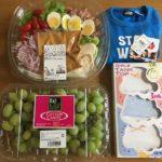 コストコに行きました(4/17幕張)新商品コブサラダ・コットンキャンディグレープGET!
