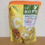 【コストコのチュアブルビタCはおやつ感覚で美味しく食べられるビタミンC!】