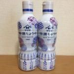 【コストコのヤマサ特選しょうゆ☆鮮度キープで上品まろやかな美味しさ!】
