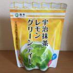 【コストコの森半宇治抹茶レモングリーンティー☆すっきりとした味わいが美味しすぎる!】