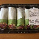 【コストコ新商品のインディアンチキンサラダラップ☆味付けは美味しいのに食べるのがキツかったその訳は!?】