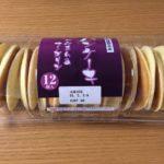 【コストコの木村屋パンケーキつぶあん&マーガリン☆ほっこり美味しい和のパンケーキ♪】