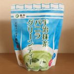 【コストコの森半宇治抹茶バニラグリーンティー☆濃厚抹茶にまろやかなバニラの風味♪】