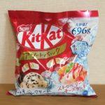 【コストコ☆凍らせて美味しいキットカットミニ☆カリッとヒヤッと夏でも美味しく】