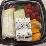 【コストコフードコートの限定メニュー☆チキンサラダラップは定番化してほしい美味しさ!】