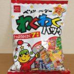 【コストコのベビースターわくわくパック☆10種類のフレーバーで選べる美味しさ♪】