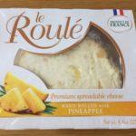 【コストコのLE ROULE PINEAPPLE☆爽やかで美味しいパイナップルクリームチーズ♪】