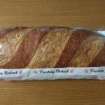 コストコの大きなパン!カントリーフレンチホールウィート☆美味しい食べ方4選♪