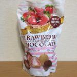 【コストコのストロベリーチョコレート☆甘酸っぱい美味しさ!第4のチョコの美味しさを発見♪】