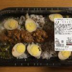 【コストコの16穀米のルーローハン☆台湾の人気屋台飯がおうちで気軽に!独特の香りも本格的!】
