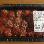 【コストコのポークミートボールマルゲリータ☆ボリューム満点美味しい肉団子!・・・だけど不可解な事が1点。】