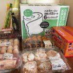 コストコに行きました(9/28千葉ニュータウン)新商品マドレーヌ・シュークリーム・のりクロなど