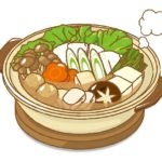 【コストコ食材を使った鍋☆bibigo水餃子やシーアスパラガスなど】