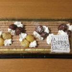 【コストコのモンブランバーケーキが絶品!!!ふわふわスポンジに生クリームたっぷり&栗が濃厚♪】