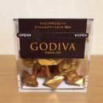 【コストコのGODIVAラッピングチョコレートアソート☆いろんな味が楽しめるお洒落なBOX入り!】