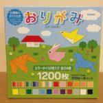 【コストコの折り紙は1200枚入り!沢山使ってもなかなかなくならないよ!】