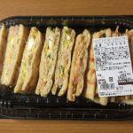 【コストコ新商品シュリンプエッグ&ピメントチーズチキンサンドがたっぷり具材で絶品♪】