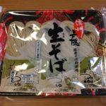 【コストコの戸隠本生そば☆日本三大そばで有名な本格蕎麦が自宅で気軽に味わえる♪】