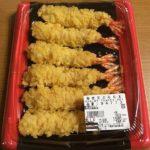 【コストコの大きな海老天ぷら☆年末2日間限定!ぷりぷりで大満足の食べ応え♪】